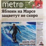 metro-150×150